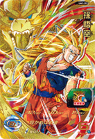 SDBH World Mission Card UM1-CP1 Super Saiyan 3 Goku card (UVM Set 1 - CAA Special Ability - Courageous EX Dragon Fist)