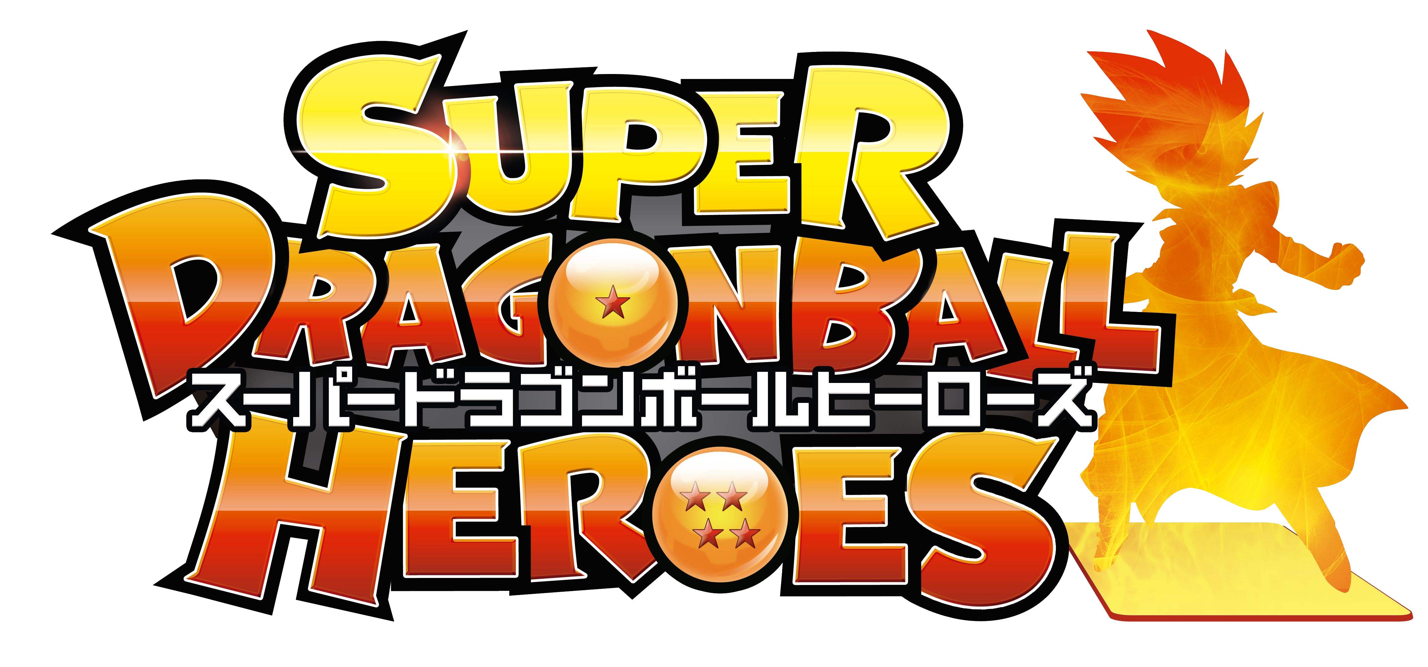 Super Dragon Ball Heroes Theme Song