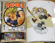 Choogashuu pg146