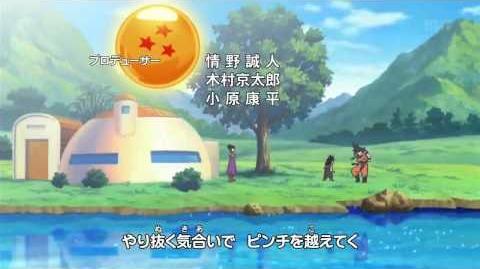 Dragon Ball Kai Opening HD