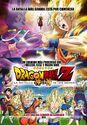 Dragon Ball Z Battle of Gods Spanish Poster
