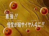 O Poder Máximo! Goku se transforma no Super Saiyajin 4