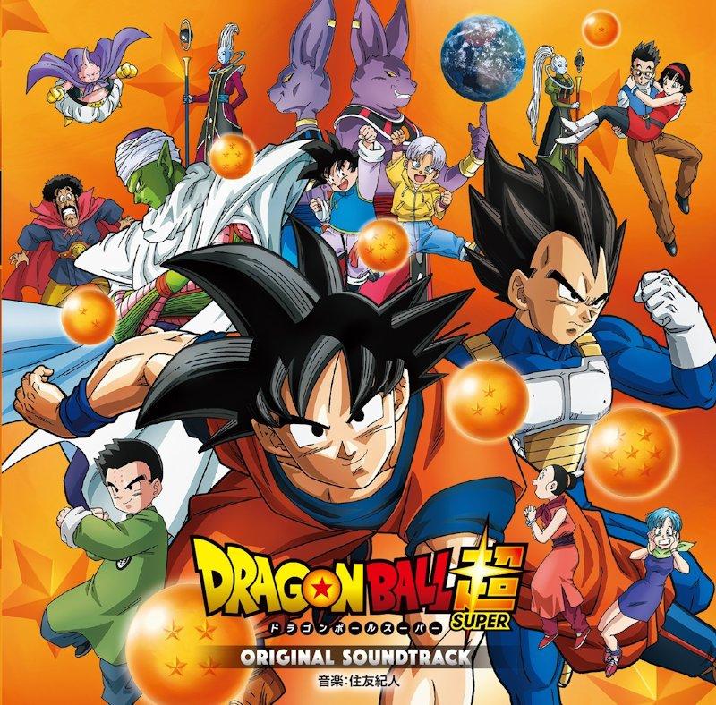 Lista de canciones de Dragon Ball Super