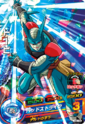 Dragon Ball Heroes Ultimate Mission X - Card - H8-16