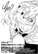 Artwork de Slug (Toyotaro)