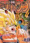 Shonen Jump 1992 Issue 21-22