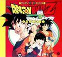 Dragon Ball Z – Bukkun