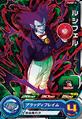 Lucifer SDBH Card 2