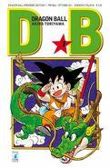 DBV1E