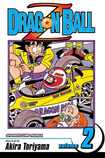 Dragon-Ball-Z-Vol-2-9781569319314.jpg