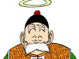 Son Gohan (nonno)
