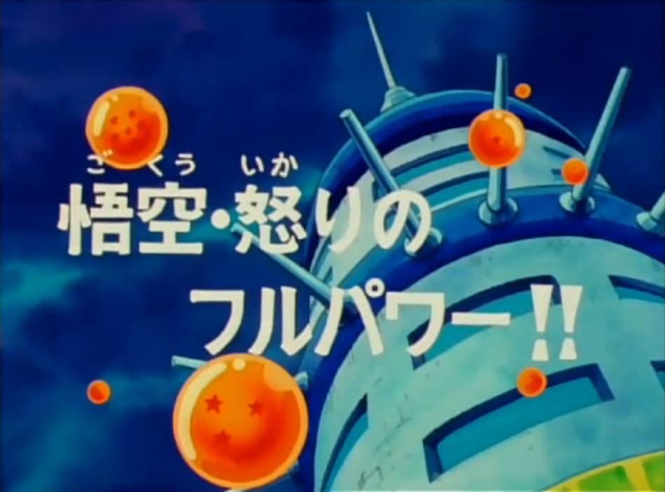 Goku Strikes Back