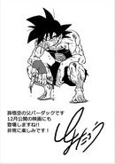 Artwork de Bardock (Toyotaro)