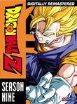 DBZ Season 9 Cover