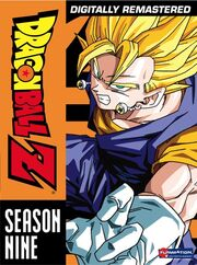 DBZ Season 9 Cover.jpg