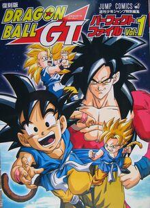 Dragon Ball Perfect Files.jpg