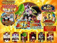 640px-Dragon Ball Z Bakuretsu Impact