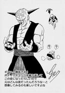 Artwork de Ginyu (Toyotaro)