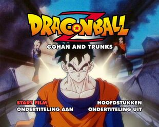 Dragon Ball Z - TV-Special 2 - Gohan and Trunks