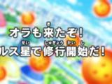 Episodio 18 (Dragon Ball Super)