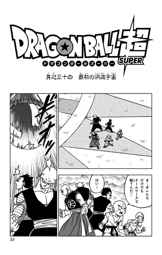 Dragon Ball Super chapitre 034