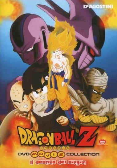 Dragon Ball Z: Il Destino dei Saiyan