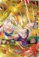 SDBH World Mission Card UM1-CP3 Super Saiyan 2 Gohan (Teen) card (UVM Set 1 - CAA Special Ability - Full EX Dragon Fist)