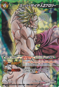 180px-LSS2 Broly