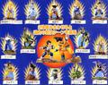 CollectionVolume1-November2003-Bandai