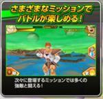 Dragon Ball Ultimate Swipe Reecome