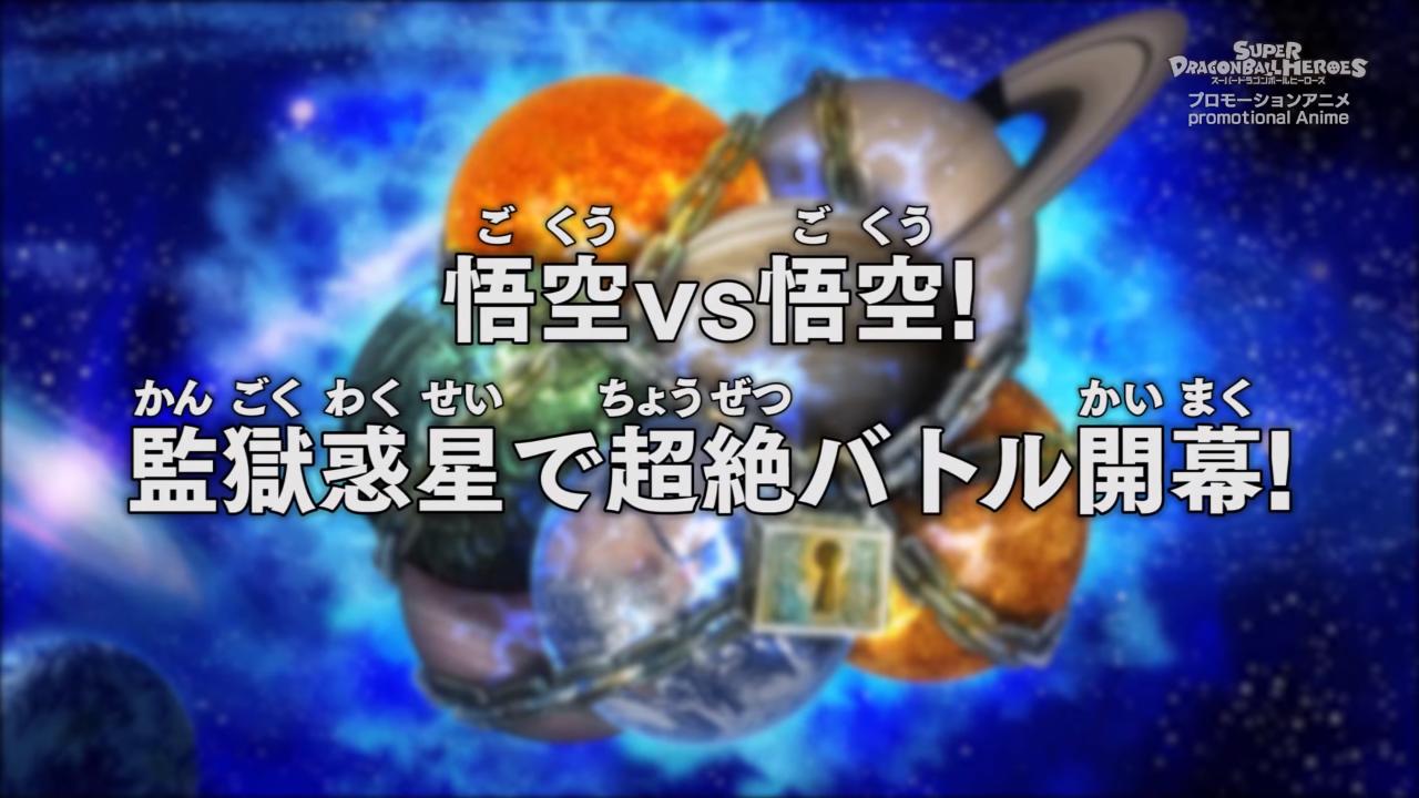 Mission de l'Univers épisode 001