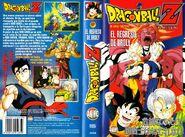 VHS DRAGON BALL Z LAS PELICULAS MANGA FILMS 14