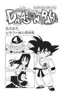 Capitolo 109 (DB) Cover Kanzenban