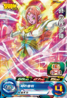 SDBH World Mission PJS-39 Supreme Kai of Time (Normal) card (SDBH Promotions Set - Time Power Unleashed Transformation Chronoa)