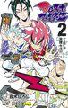 Volume 2 (DSFZ) Cover