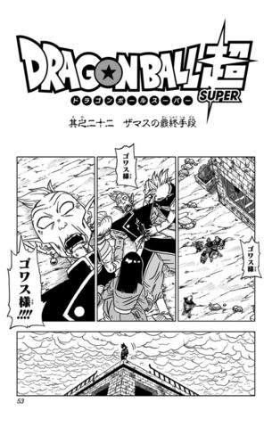 Capítulo 22 (Dragon Ball Super)