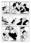 Jackie Chun uses Drunken Fist on Goku