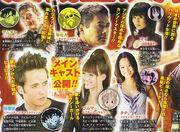 Japan-dragon-ball-001