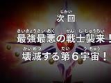 Episodio 8 (Super Dragon Ball Heroes: Misión del universo)