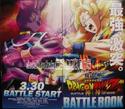 BattleBook1