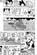 DBS manga 6 tights