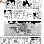 DBS manga 6 tights.jpg