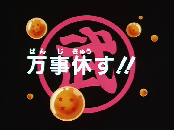 Goku Hangs On