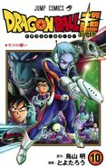 Dragon Ball Super volume 10