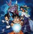 Dragon Ball Super Poster 2