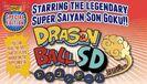 Dragon-ball-sd-ch2logo