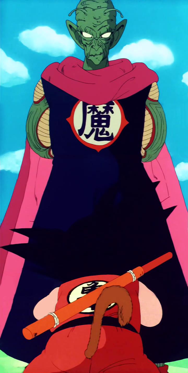 Goku_Meets_King_Piccolo_DB_Episode_109.png