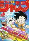 Shonen Jump 1987 Issue 8