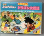 Dragon Ball Dragon Daihikyou - Parte delantera del CD