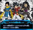 Erito, Beat et Basaku (Prémice du Réflexe Transcendantal)